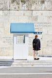 Солдат перед греческим парламентом Стоковые Фотографии RF