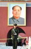 Солдат Тяньаньмэнь Пекин Китай Стоковое Фото