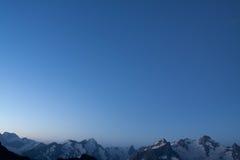 солнечний свет ряда горы состава естественный Стоковые Изображения