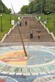 Солнечные часы мозаики в Svetlogorsk, России Стоковая Фотография
