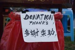 спасибо знака пожертвования Стоковая Фотография RF
