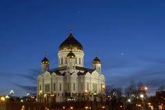 спаситель christ собора Стоковая Фотография RF