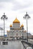 спаситель moscow России церков christ Мост Patriarshy Стоковые Изображения RF