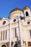 спаситель moscow России церков christ Стоковые Фотографии RF