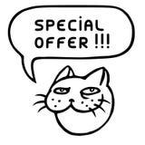 Специальное предложение Голова кота шаржа речи персоны пузыря вектор графической говоря также вектор иллюстрации притяжки corel Стоковое Изображение