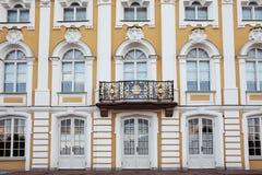 Специальный музей казначейства драгоценностей и имперских сокровищ в Peterhof, Санкт-Петербурге, России Стоковые Изображения
