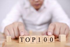 Список 100 лучших, мотивационная концепция цитат слов стоковые изображения