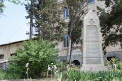 Список полков которые участвовали в обороне города Стоковое Фото