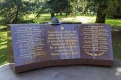 Список солдат от Сочи Стоковое Изображение