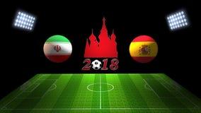 Спичка 2018 чашки футбола мира в России: Иран против Испания, в 3D иллюстрация штока