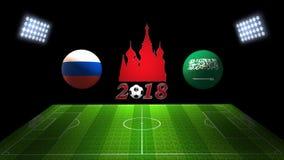 Спичка 2018 чашки футбола мира в России: Россия против согласовывать greyed высоту области Аравии покрашенную зажимом включает со иллюстрация штока