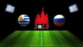 Спичка 2018 чашки футбола мира в России: Уругвай против Россия, в 3 иллюстрация штока