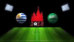 Спичка 2018 чашки футбола мира в России: Уругвай против согласовывать greyed высоту области Аравии покрашенную зажимом включает с бесплатная иллюстрация