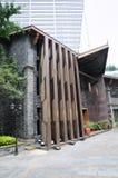 сплавливание здания стоковое изображение
