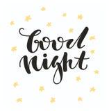 Спокойная ночь Стоковая Фотография