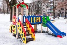 Спортивная площадка для образования ` s забавных игр и детей Стоковая Фотография RF