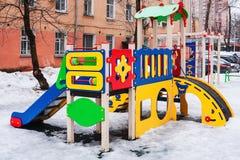 Спортивная площадка для образования ` s забавных игр и детей Стоковые Изображения RF