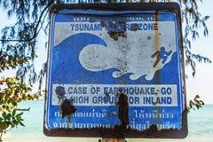 Справочный стол metall Grunge Опасная зона цунами Стоковое Изображение