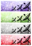 Спутниковая антенна-тарелка на гловальной предпосылке Стоковое Изображение