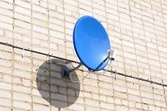 Спутник Стоковые Фотографии RF
