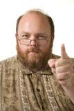 Средний постаретый человек Стоковая Фотография RF