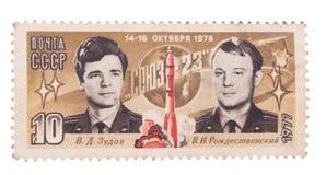 СССР - ОКОЛО 1977: штемпель напечатанный в astr русского выставок Стоковое Изображение RF