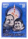 СССР - ОКОЛО 1977: штемпель напечатанный мимо, портрет выставок  Стоковая Фотография