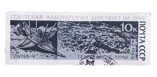 СССР - около 1977: Добавьте, штемпеля, уплотнения в дальше выставке так Стоковые Фото