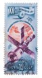 СССР - около 1977: Добавьте, штемпеля, уплотнения в дальше мамах выставки Стоковое Фото