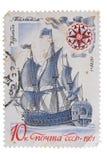 СССР 1971: штемпель напечатанный мимо, sai известное выставками старое русское Стоковая Фотография RF