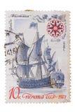 СССР 1971: штемпель напечатанный мимо, sai известное выставками старое русское Стоковое Фото