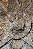 СССР Стоковое фото RF