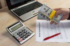 Ссуды деловому предприятию и дары Дары мелкого бизнеса Стоковое Изображение
