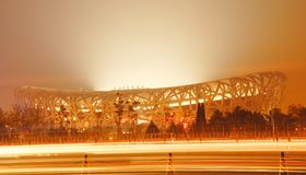 стадион Пекин олимпийский Стоковые Изображения RF
