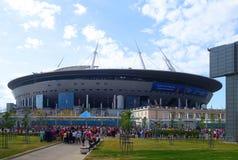 Стадион перед началом кубка мира 2018 ФИФА стоковое фото rf