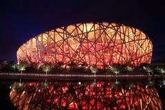 стадион соотечественника Пекин Стоковая Фотография RF