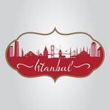 Стамбул silhouette1 Стоковое Изображение