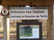 Станция вступительного взноса Стоковые Изображения RF