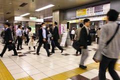Станция в токио, Японии Стоковые Изображения RF