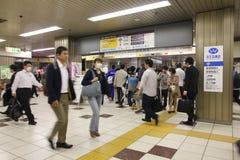 Станция в токио Стоковые Фото