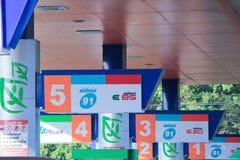 Станция масла Bangchak Стоковые Изображения RF