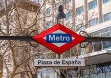 Станция метро Площадь de Espanya - квадрат Испании - известный ориентир ориентир стоковое изображение rf
