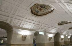 Станция метро Belorusskaya (линия Koltsevaya) в Москве, России Оно было раскрыто в 30 01 1952 Стоковое Изображение RF