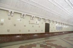 Станция метро Belorusskaya (линия Koltsevaya) в Москве, России Оно было раскрыто в 30 01 1952 Стоковая Фотография