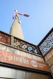 Станция метро Itaewon в Сеуле Стоковые Изображения RF