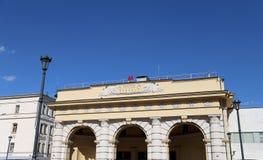 Станция метро Kurskaya(линия Koltsevaya) в Москве, России Оно было раскрыто в 01 01 1950 Стоковое Изображение