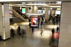 Станция Осака стоковое изображение