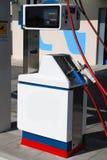 Станция природного газа Стоковые Изображения RF