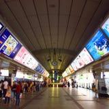 Станция Сиама Стоковая Фотография