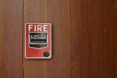 станция тяги пожара сигнала тревоги ручная Стоковая Фотография RF